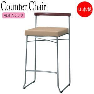 バー スツール カウンター チェア チェアー イス いす 椅子 金属製 業務用 CR-0720T ダイニング 店舗 レストラン カフェ シンプル モダン スタイル おしゃれ|kaguro
