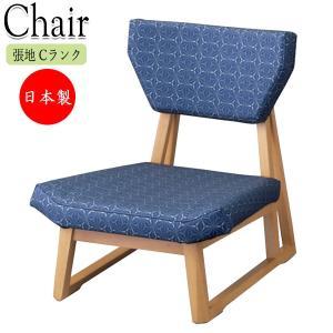 座椅子 チェア チェアー イス いす 椅子 木製 業務用 CR-0822 店舗 レストラン 料亭 ホテル 旅館 和室 デザイン ナチュラル 和 モダン 和風 ジャパニーズ|kaguro