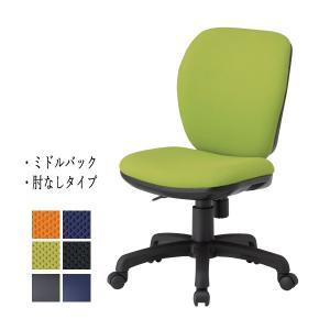 オフィス チェア パソコンチェア ワークチェア 事務椅子 いす イス 上下昇降式 布 FU-0281 業務用 会議室 オフィス ミーティング 書斎 施設 シンプル ベーシック|kaguro