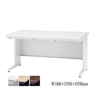 平デスク 平机 幅140cm 奥行70cm 高さ70cm オフィスデスク 事務デスク ワークテーブル 作業テーブル スチール製 FU-0291|kaguro