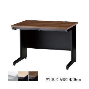 平デスク 平机 幅100cm 奥行70cm 高さ70cm オフィスデスク 事務デスク ワークテーブル 作業テーブル スチール製 FU-0293|kaguro