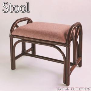 スツール 籐スツール チェア 椅子 腰掛 いす イス 補助椅子 籐 ラタン 布張 施設 旅館 ホテル 和室 座敷 法事 リビング ダイニング IR-0062 ブラウン 和風|kaguro