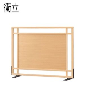 間仕切り スクリーン 衝立 仕切り板  パーテーション パーティション 木製 シンプル おしゃれ 和風 宿 ナチュラル ダーク ブラウン ブラック 黒 茶 MA-0385 kaguro