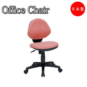 【あすつく】【法人様専用】オフィスチェア 事務イス OAチェア 書斎椅子 デスクチェア ワーキングチェア ミーティングチェア SOHO 上下昇降式 回転 布 MT-0152 kaguro