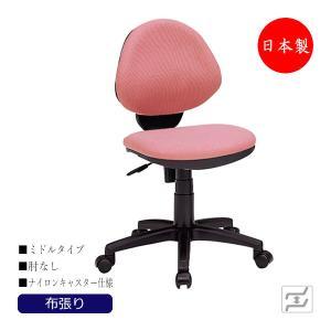【あすつく】【法人様専用】オフィスチェア 事務イス OAチェア 書斎椅子 デスクチェア ワーキングチェア ミーティングチェア SOHO 上下昇降式 回転 布 MT-0152K kaguro