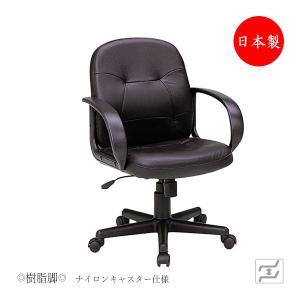 あすつく オフィスチェア 社長椅子 麻雀椅子 ミドルバック 肘付 樹脂脚 ナイロンキャスター 本革ブラック ロッキング機構 ガス昇降式 MT-0163Pの写真