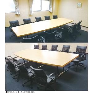 高級 オフィスチェア パソコンチェア シンクロロッキング チェア ハイバック メッシュタイプ 肘なし 座高調節可能 選べるカラー MT-0330-COL 業務用 オフィス|kaguro|05