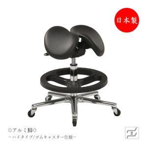 あすつく 人間工学に基づいた乗馬スタイル型チェア ドクターチェア サドルチェア ハイ バランスチェア 椅子 病院 診察 カウンター オペレーターチェア MT-0789|kaguro