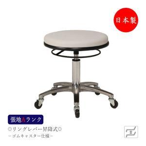 スツール 作業用椅子 ワーキングチェア 丸椅子 メディカルチェア イス リング式レバー ガス昇降 回転式 抗菌 難燃 オフィス 会社 病院 施設 工場 MT-1297|kaguro