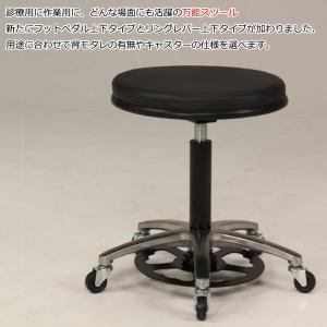 スツール 作業用椅子 ワーキングチェア 丸椅子 メディカルチェア イス リング式レバー ガス昇降 回転式 抗菌 難燃 オフィス 会社 病院 施設 工場 MT-1297|kaguro|06