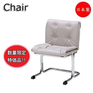 あすつく対応 在庫限り ダイニングチェア 喫茶椅子 ミーティングチェア パイプチェア スチール脚 クロームメッキ ソフトレザー張 業務用 グレー 灰色 MT-1565|kaguro