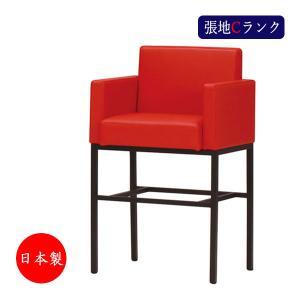 カウンターチェア スタンドチェア バーチェア ハイチェア 椅子 いす イス ブラック塗装 肘付 業務用 MT-1583 kaguro