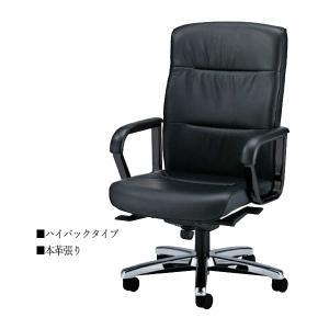 本革プレジデントチェア ハイバック肘付 ダイナミックロッキング機能付 社長椅子  NO-0483P|kaguro