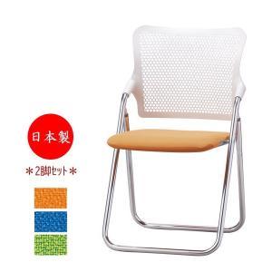 【2脚セット】折り畳みチェア 折りたたみ椅子 パイプ椅子 パ...