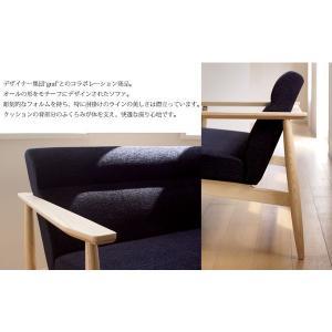 【Eランク】ソファ 1人掛 アームチェア 木製 布 SO-0265 リビング ダイニング 応接室 北欧 シンプル モダン ナチュラル かわいい おしゃれ デザイナーズ|kaguro|05