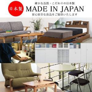 キャビネット チェスト ロータイプ 収納 ディスプレイラック TK-0096 カフェ シンプル ブラウン ナチュラル ホワイト おしゃれ 可愛い 国産 日本製 組合せ自由|kaguro|06