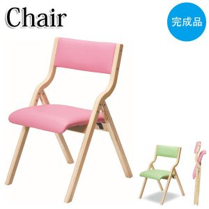 折り畳みチェア ダイニングチェア 木製椅子 折りたたみ チェ...