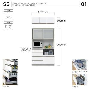 綾野製作所 AYANO Suite スイート キッチンボード 0001-s_01|kaguroom