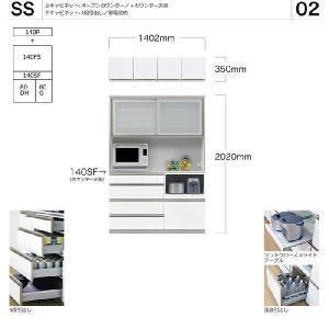 綾野製作所 AYANO Suite スイート キッチンボード 0002-s_02|kaguroom