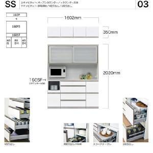 綾野製作所 AYANO Suite スイート キッチンボード 0003-s_03|kaguroom