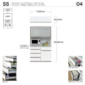 綾野製作所 AYANO Suite スイート キッチンボード 0004-s_04|kaguroom