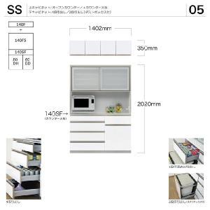 綾野製作所 AYANO Suite スイート キッチンボード 0005-s_05|kaguroom