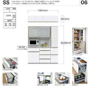 綾野製作所 AYANO Suite スイート キッチンボード 0006-s_06|kaguroom
