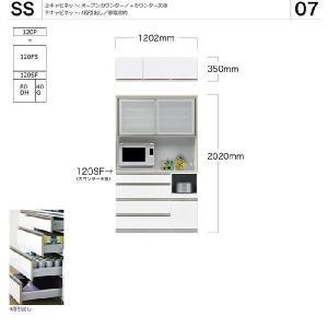 綾野製作所 AYANO Suite スイート キッチンボード 0007-s_07|kaguroom