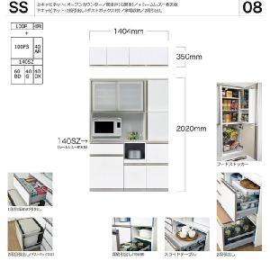 綾野製作所 AYANO Suite スイート キッチンボード 0008-s_08|kaguroom
