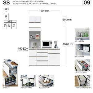 綾野製作所 AYANO Suite スイート キッチンボード 0009-s_09|kaguroom