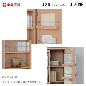 小島工芸 KOJIMAKOUGEI  書棚 ボンフック10個セット 【宅配便】|kaguroom