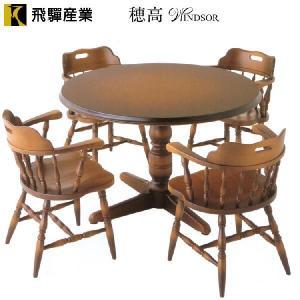【飛騨産業】 穂高 WINDSOR ダイニングセット 5点 DK286アームチェア DK341円形テーブル(W120)  ナラ K色|kaguroom