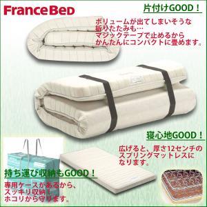フランスベッド FranceBed ラクネスーパー マットレス スモールシングル 折りたたみスプリングマットレス|kaguroom