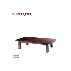 【北海道民芸家具】 テーブル HM4055 座卓150M 和室|kaguroom