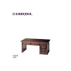 【北海道民芸家具】 テーブル HM420 文机 書斎|kaguroom