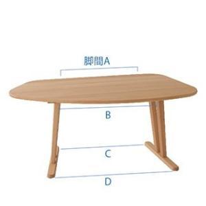 【飛騨産業】 Baguette life バゲットライフ テーブル(変形天板) IB305B ブナ材  WO色 kaguroom