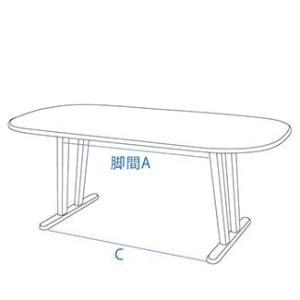 【飛騨産業】 Baguette life バゲットライフ テーブル(W135) IB313B ブナ材  WO色 kaguroom