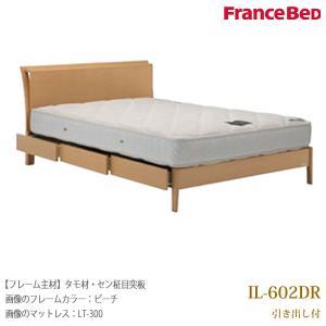 フランスベッド FranceBed フレームのみ SDサイズ セミダブルベッド 引出し付 イルベローチェIL-602DR|kaguroom