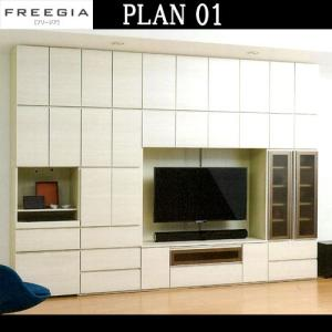 FREEGIA(フリージア) テレビボード plan-01 kaguroom