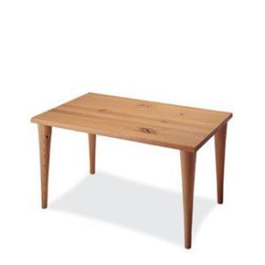 【飛騨産業】 森のことば ダイニングテーブル(W135) SN342WP ナラ(節入り) OF色|kaguroom