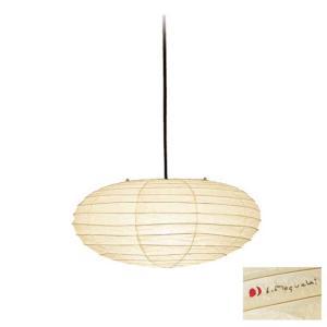 イサムノグチペンダント (Isamu Noguchi イサム・ノグチ)和風照明LED和風ペンダント DPN-38838Y|kaguselect-com