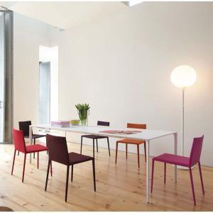 ARPERイタリア家具ダイニングテーブル