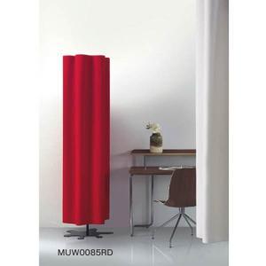 デザインパーテーションオフィス用吸音要素間仕切りシンプルおしゃれスクリーンcaimi イタリア製レッド muw0085rd|kaguselect-com
