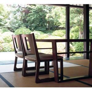 和風木製ダイニングチェア座敷椅子業務用家具店舗用家具rakuzaの写真