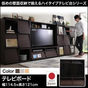 テレビボード   商品三辺     114.5cm:幅114.5×奥行き37.5×高さ121cm  ...