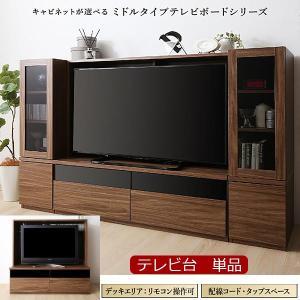テレビ台 テレビボード おすすめ TV台 おしゃれ 人気  テレビボード単品