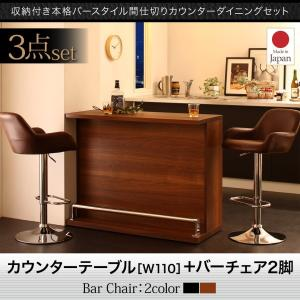 激安カウンターテーブルダイニングテーブルセットの商品一覧家具