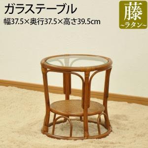 ラタン テーブル ガラステーブル 丸型 サイドテーブル アジアンテイスト 籐 軽量 軽い コンパクト ブラウン 敬老の日 母の日 父の日 プレゼント(単品 AR-14)の画像