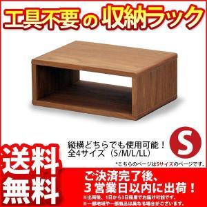 工具不要マルチラック『DeeスリーブS』幅36cm 奥行き27cm 高さ14.5cm 送料無料セール 日本製(国産)のシートを使ったオープンラック A4ファイル対応の写真
