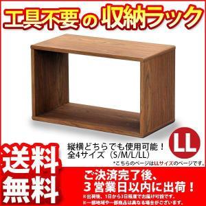 工具不要マルチラック『DeeスリーブLL』幅54cm 奥行き27cm 高さ32.5cm 送料無料セール 日本製(国産)のシートを使ったオープンラック A4ファイル対応 kaguto